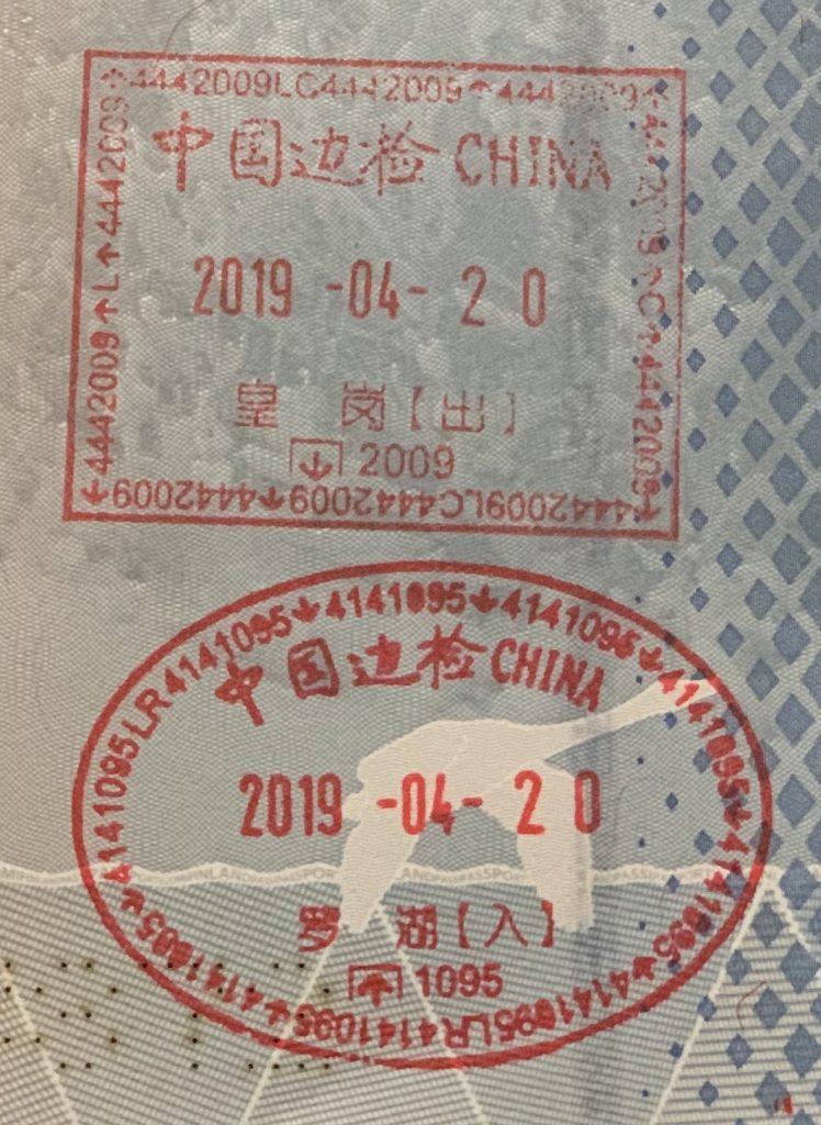 Kiina leima passissa
