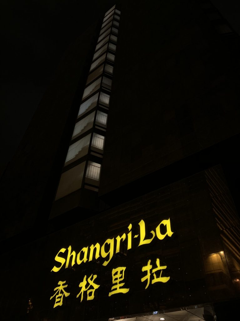 Shangri-La Hong Kong